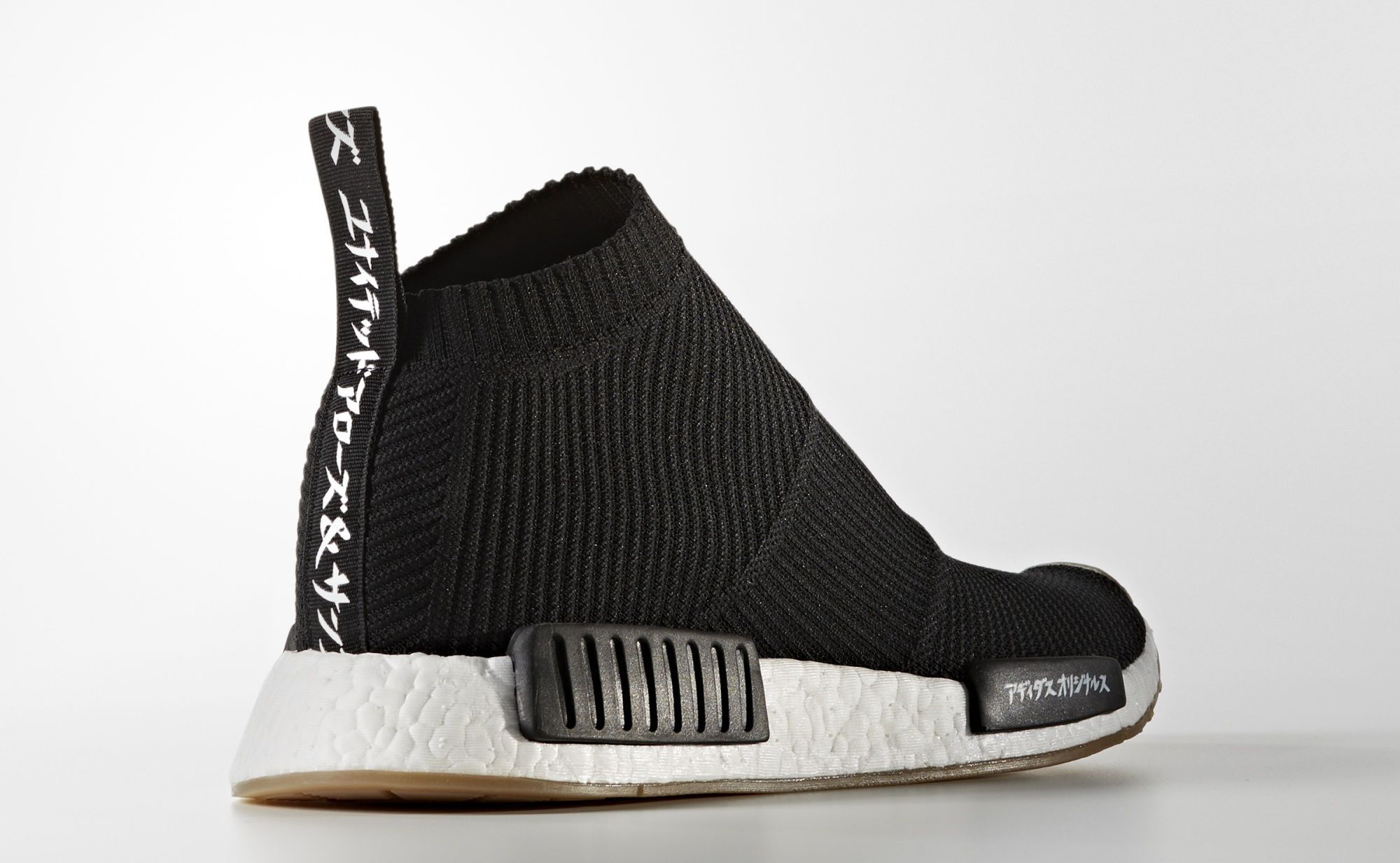 1d4ac8476 MIKITYPE x United Arrows   Sons x adidas NMD CS1 PK