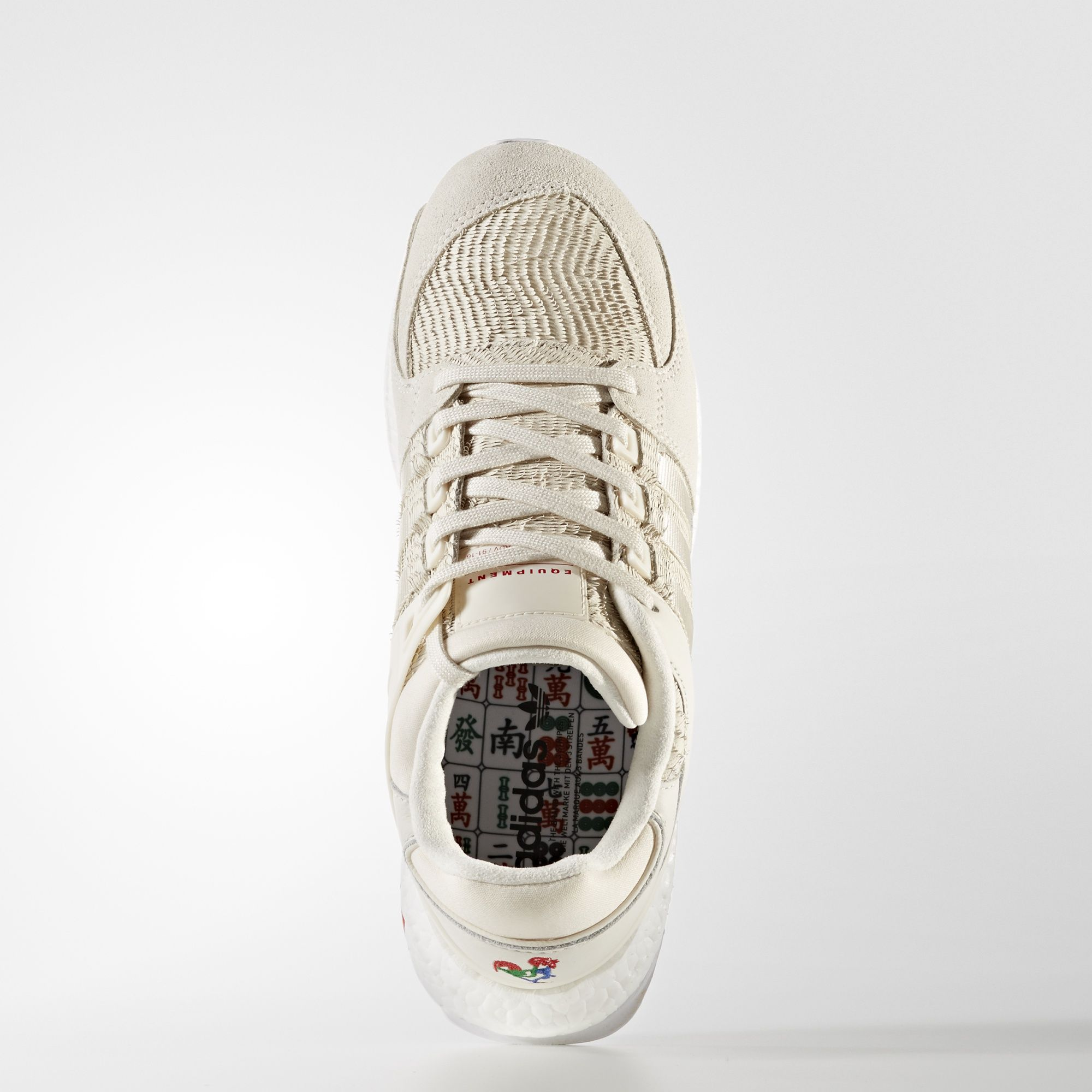 quality design 0961e d9812 adidas EQT Support 93/16