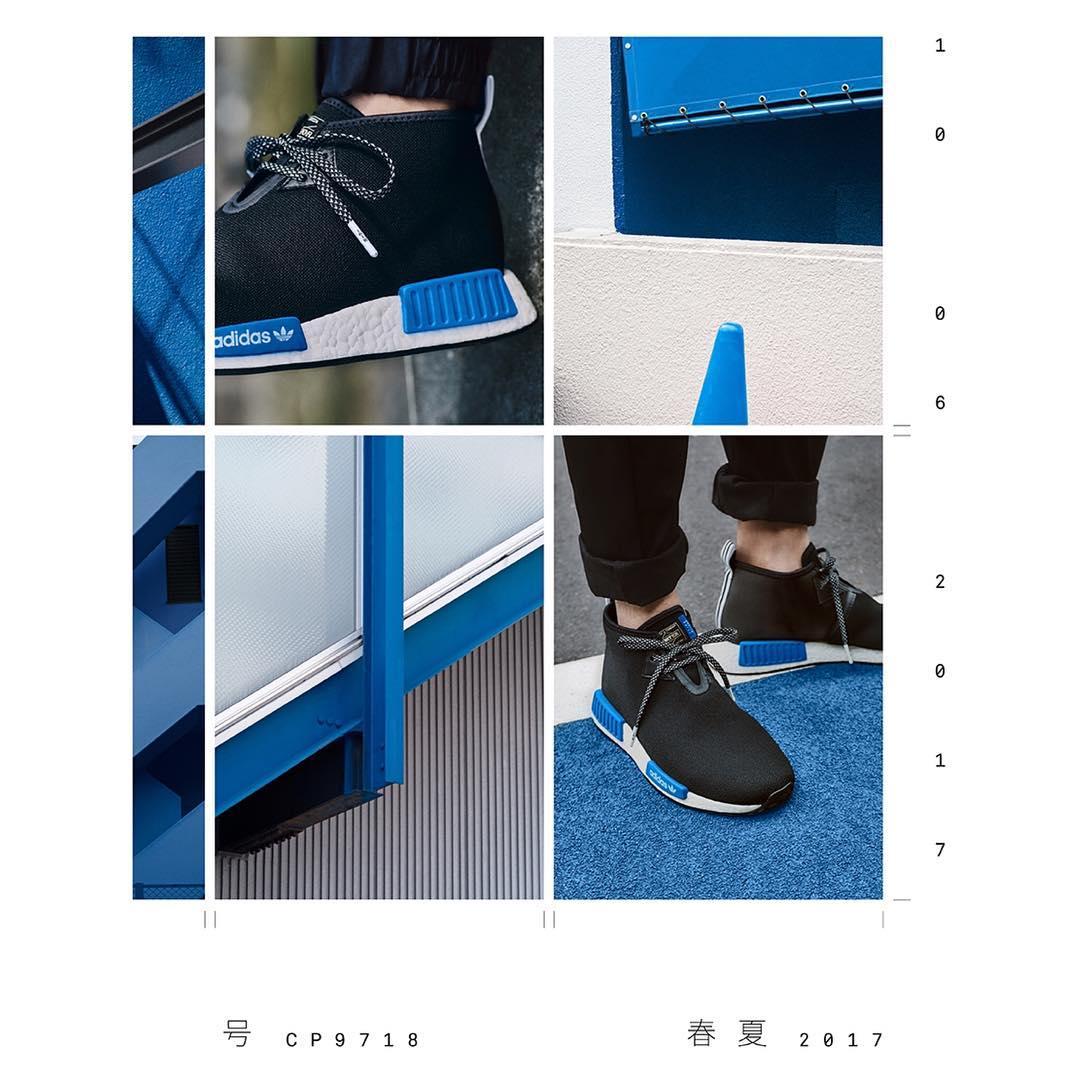 "best cheap 84492 171bc Porter x adidas NMD C1 ""Core Black"""